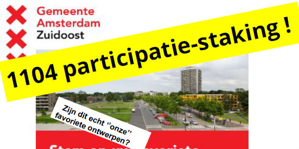 participatiestaking
