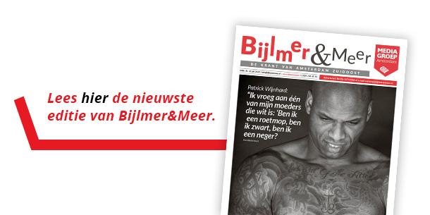 Bijlmer&Meer, 12 juli 2020